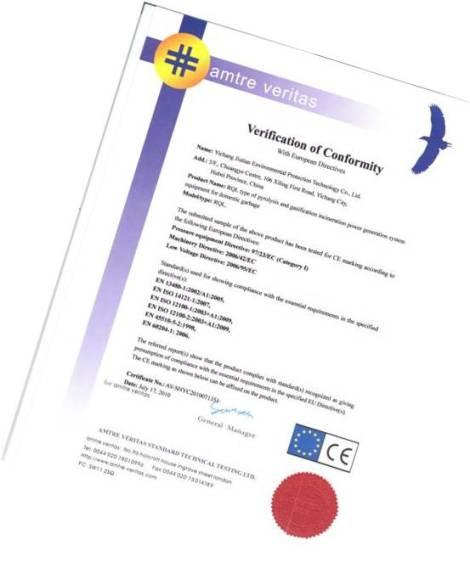 Certificado CU