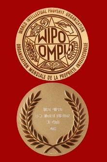 Medalla WIPO a la mejor tecnología de gasificación