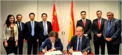 Proyecto de Puerto de A Coruña con la tecnología de Gasificación